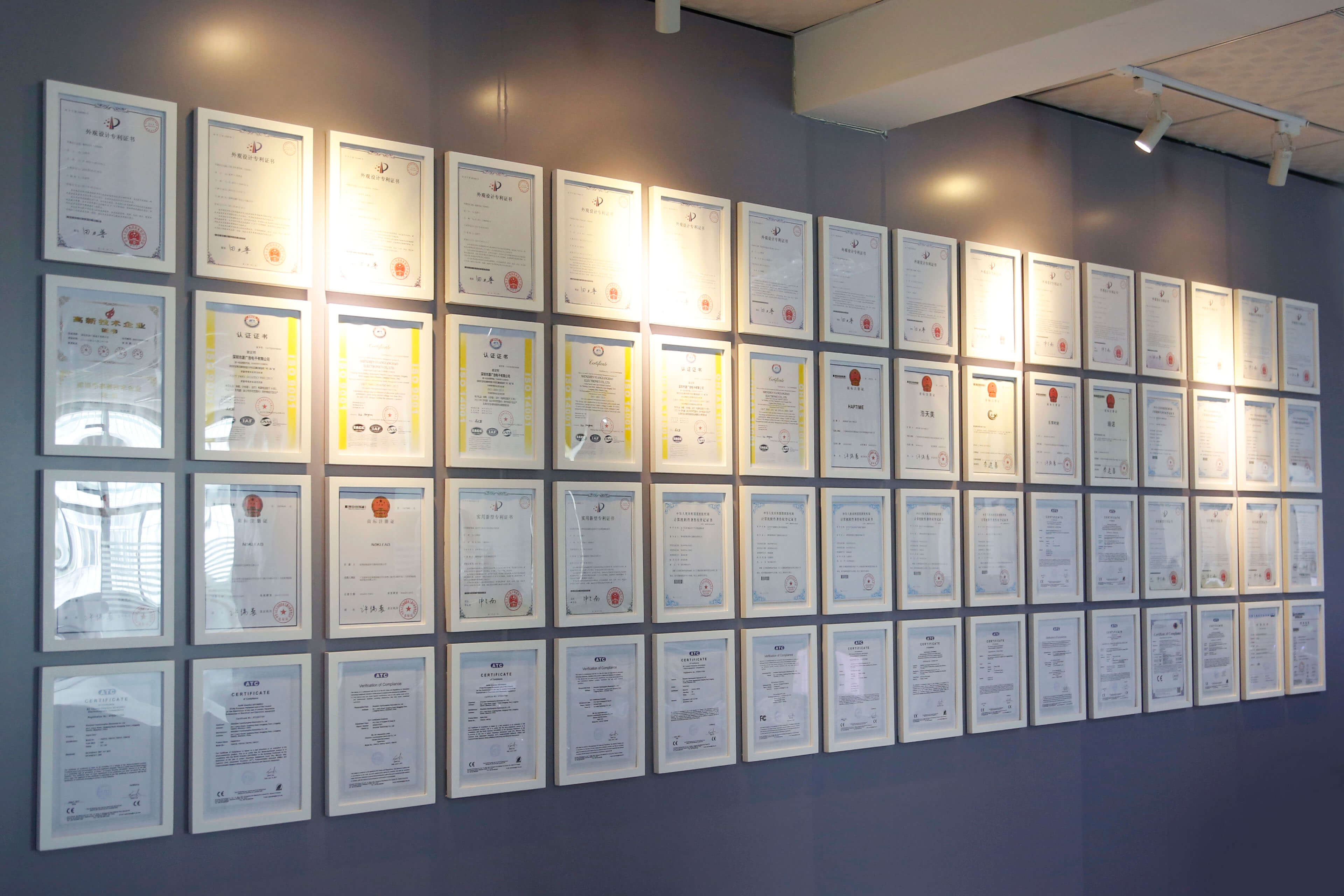 HAPTIME Certifications